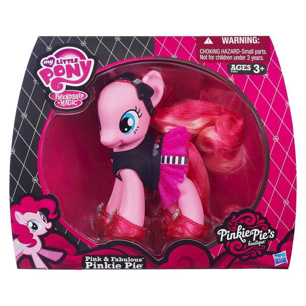 Mlp Pinkie Pie 39 S Boutique Brushables Mlp Merch