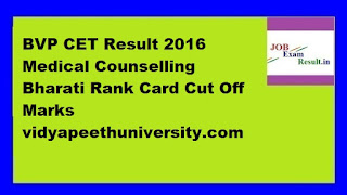 BVP CET Result 2016 Medical Counselling Bharati Rank Card Cut Off Marks vidyapeethuniversity.com