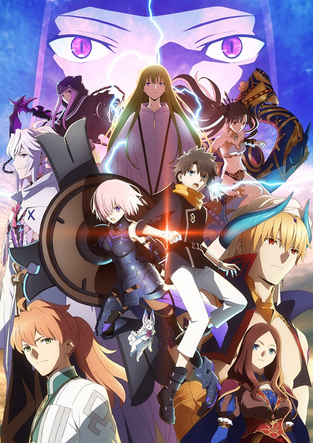 Fate/Grand Order: Zettai Majuu Sensen Babylonia - Legendado - Download | Assistir Online Em HD