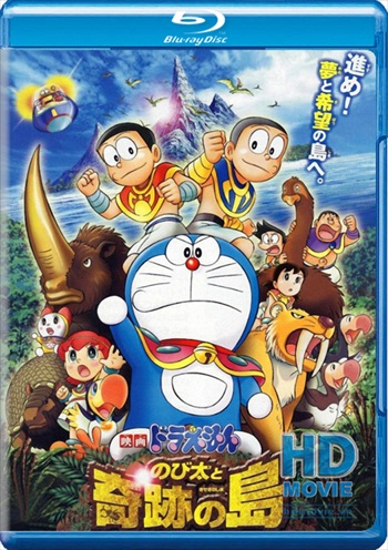 Doraemon Nobita And The Island Of Miracles 2012 Dual Audio 850mb