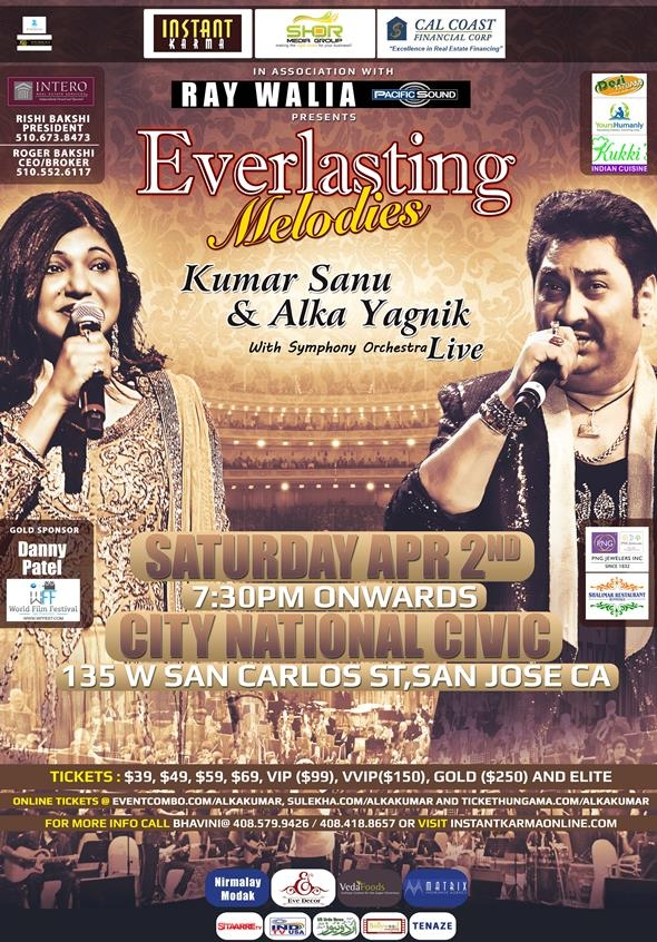 Kumar Sanu and Alka Yagnik Live in Concert