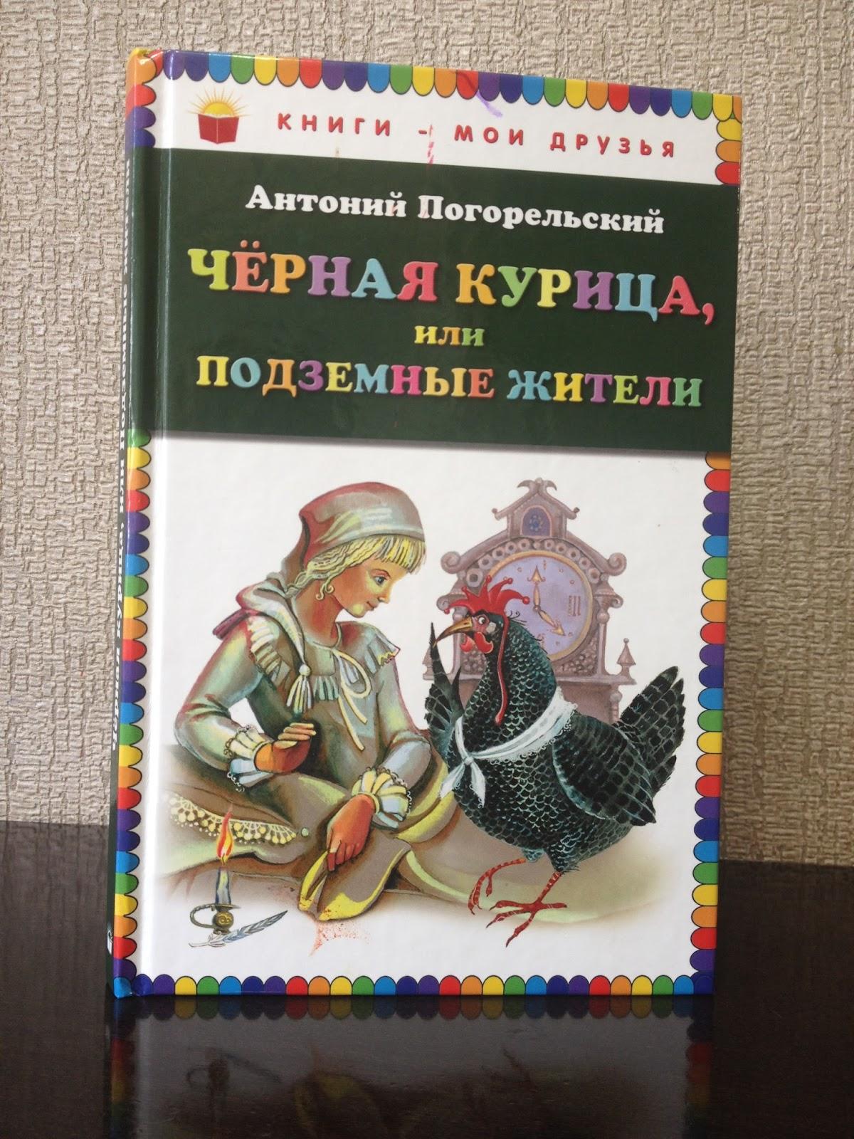 Книгу поляковой welcome в прошлое читать онлайн