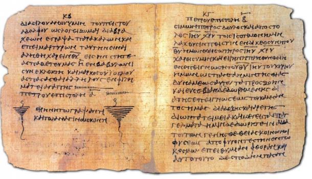 Dua lembar Papyrus Bodmer VIII, papirus Yunani lain yang berisi Perjanjian Baru