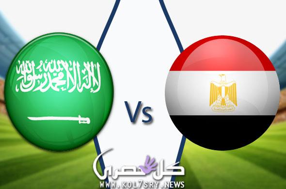 نتيجة مباراة مصر والسعودية