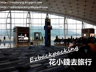 中場客運廊HKEXPRESS