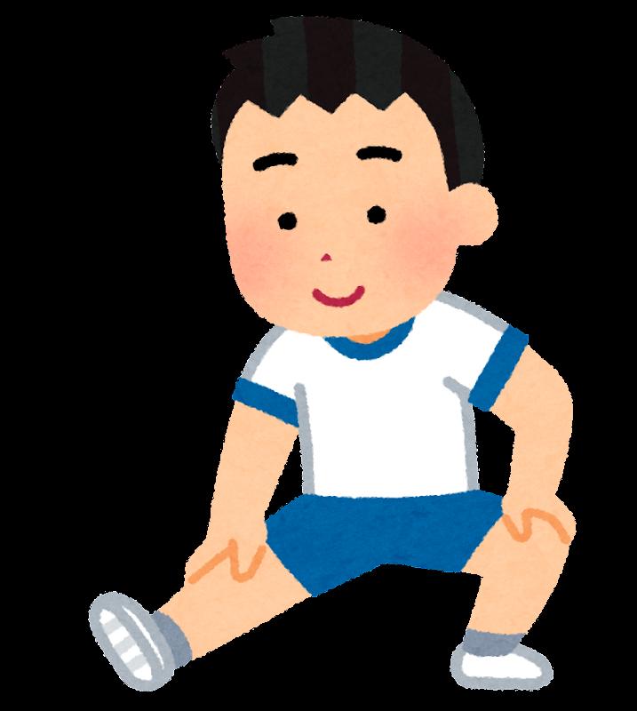 横向きの屈伸のイラスト(学校の健康診断)