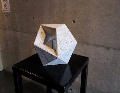 ピタゴラスの箱 万成石