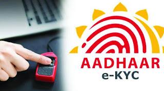 link your Aadhaar with SIM card