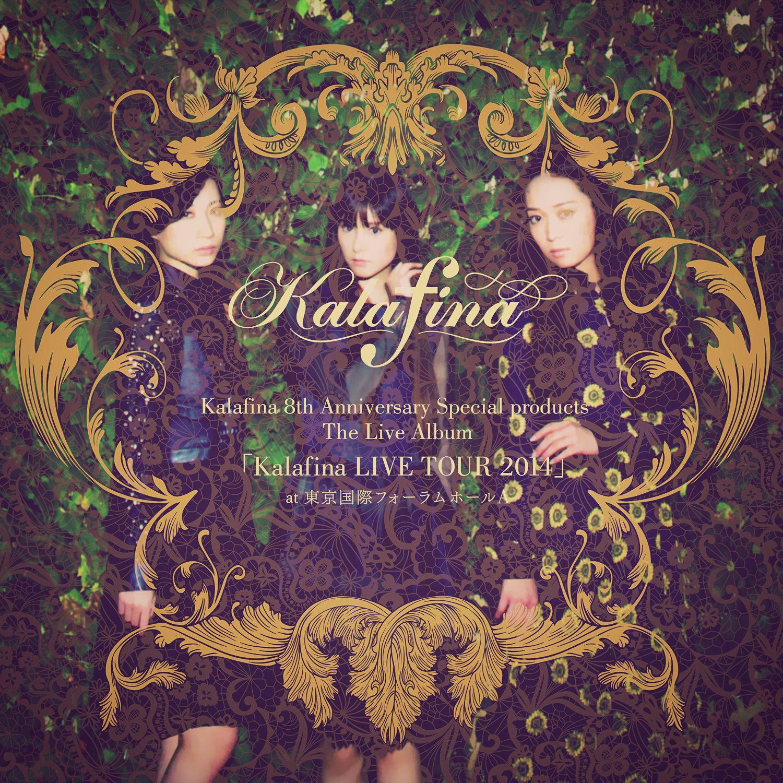 """The Live Album"" [Kalafina LIVE TOUR 2014] DD"