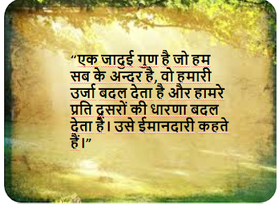 Bk Shivani Thoughts and quotes in Hindi download
