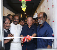 Bharathi Rajaa International Insute of Cinema Briic Inauguration Stills  0016.jpg