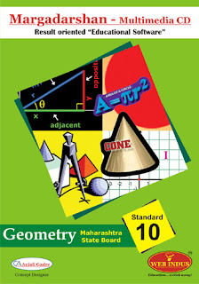 SSC GEOMETRY CD