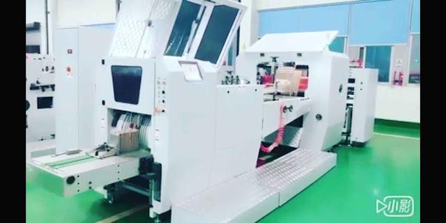paperbags making machine