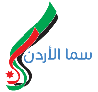 تردد قناة سما الاردن