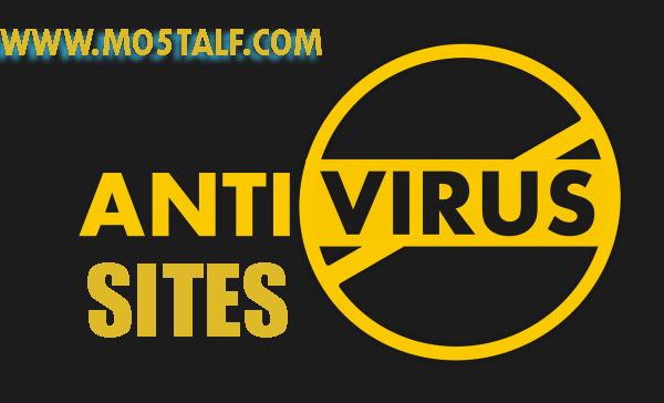 افضل مواقع فحص الهاتف والكمبيوتر من الفيروسات اون لاين