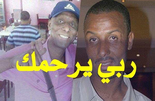 رحيل الفكاهي محمد جديد