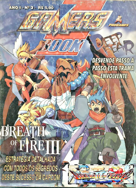 Detonado de Breath Of Fire 3