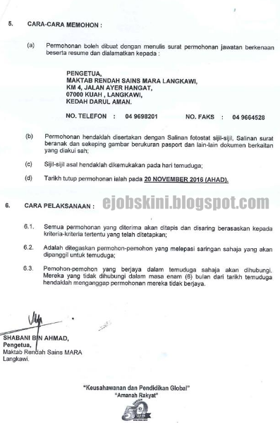 Jawatan Kosong MRSM November 2016