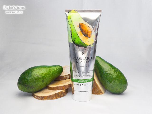 Крем для ног Vegetable Beauty с маслом авокадо: отзывы