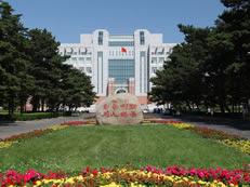 منح مقدمة من جامعة NENU في الصين