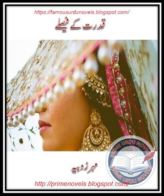 Download Qudrat ke fesly novel by Mehr Zobia Part 1 pdf