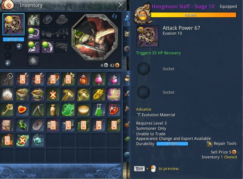 blade and soul weapon slots