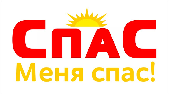 Нужен хороший вертебролог Одесса? Здесь есть то что ван нужно - это лучше чем отделение вертебрологии в Одессе