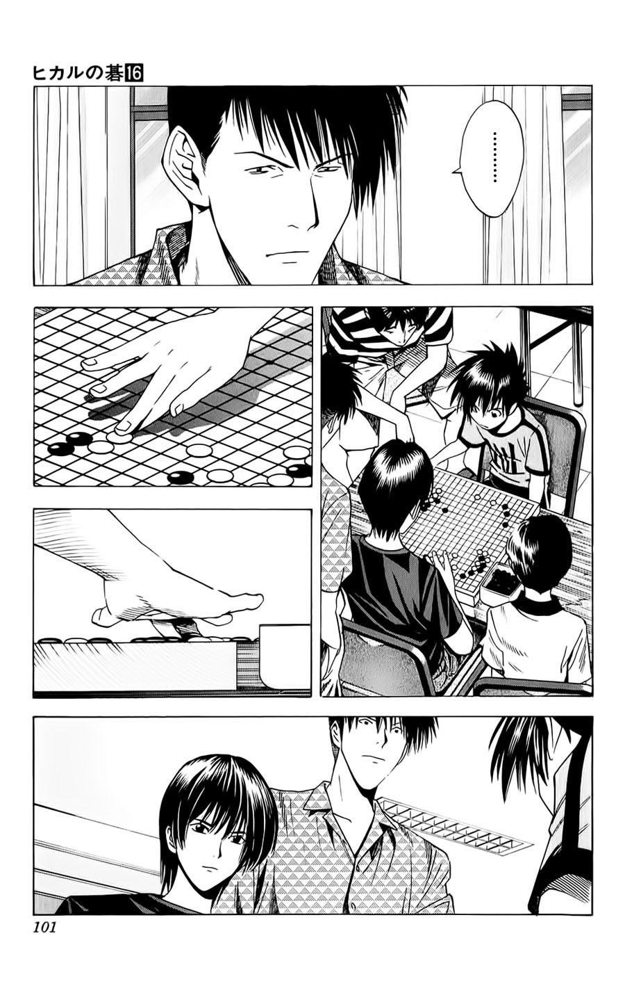 Hikaru No Go hikaru no go chap 135 trang 14