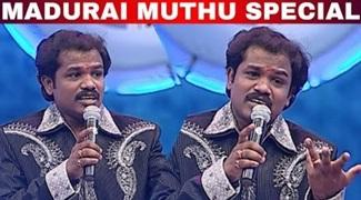 Madurai Muthu Comedy Collection | Episode 16 | Solo Performance | Asatha Povathu Yaru