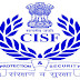 CISF Recruitment- Post of Constable/Fire