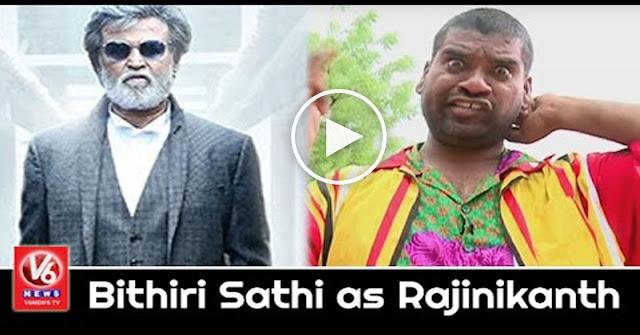 Kabali Spoof _ Bittiri Satti as Rajinikanth
