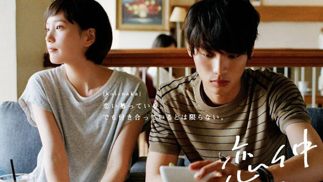 Download Dorama Jepang Koinaka Batch Subtitle Indonesia