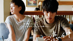 Koinaka Batch Subtitle Indonesia