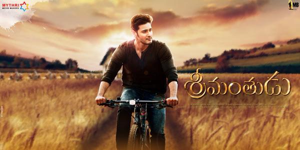 Srimanthudu Telugu full movie 720p Download