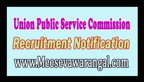UPSC (Union Public Service Commission)