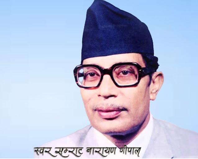 Narayan Gopal Biography