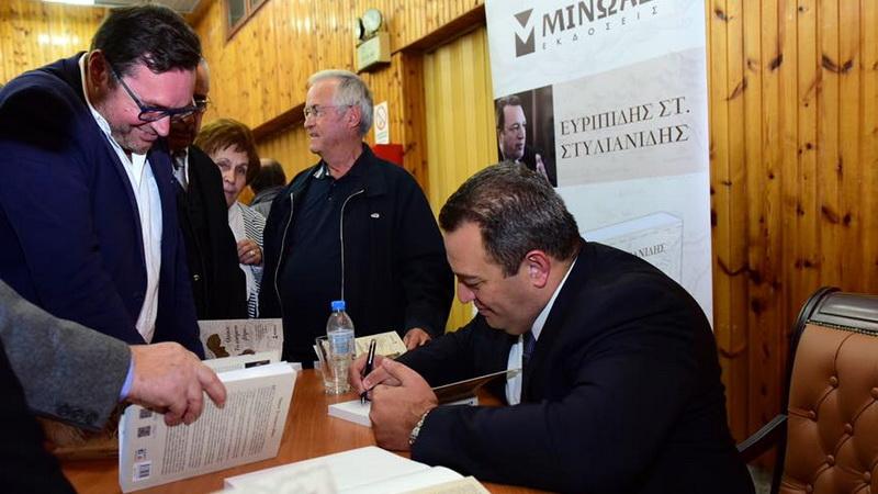 """Ο Ευριπίδης Στυλιανίδης παρουσίασε επίσημα το βιβλίο του """"Θράκη: Το επόμενο βήμα..."""""""