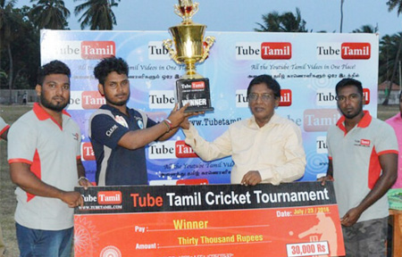 Cricket Turnament 2016 – Tubetamil