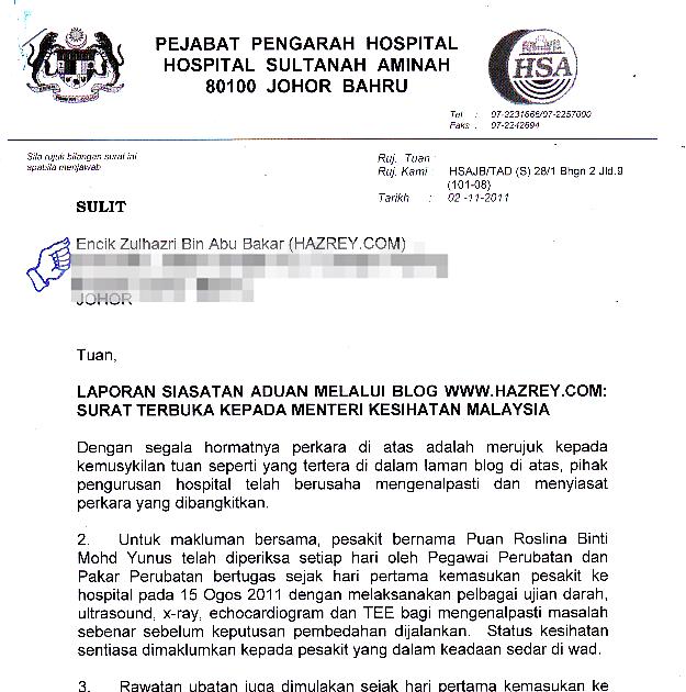 Surat Rasmi Dari Hospital Kosong Kerja