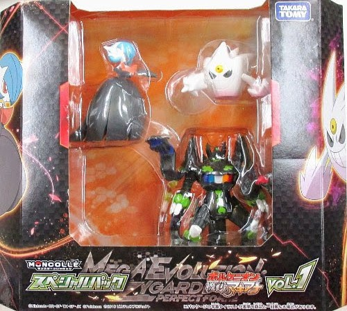 Zygarde perfect form figure Takara Tomy Monster Collection MONCOLLE 2016 Volcanion & Magearna movie set