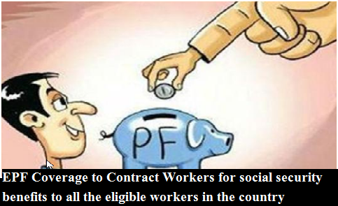 epf-coverage-to-contract-workers-paramnews