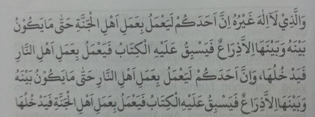hadis tentang Husnul Khotimah