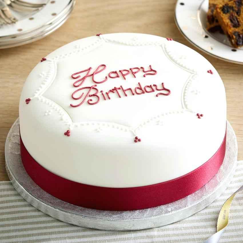 Happy Birthday Cake Ki Photo Download