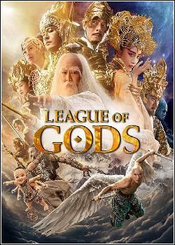 Liga dos Deuses Dublado (2016)
