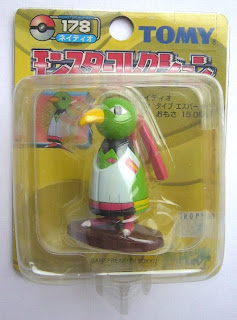 Xatu Pokemon figure Tomy Monster Collection yellow package series