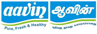 Aavin Villupuram Cuddalore Recruitment July 2017 for Manager (Veterinary Doctor)-2Posts