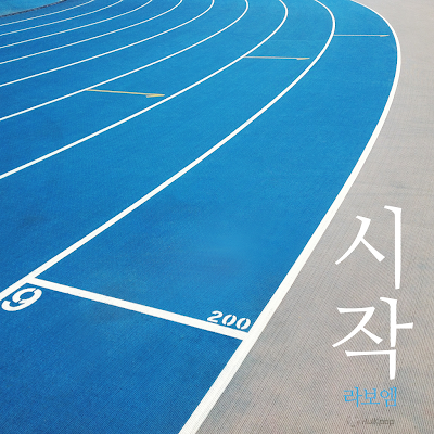 [Single] La boheme – Beginning