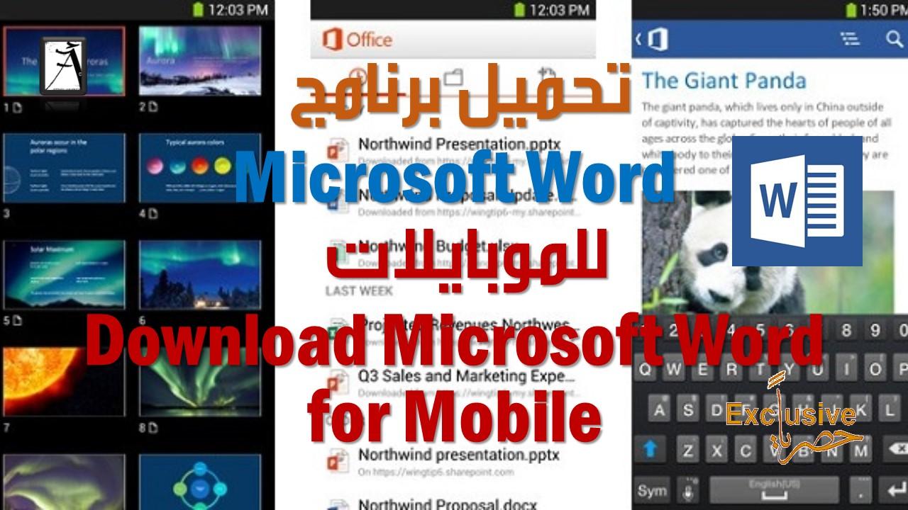 Get Word Mobile - Microsoft Store en-GB