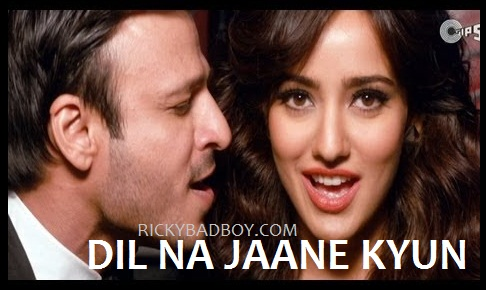 Dil Jaane Na Lyrics — BCMA