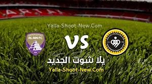 نتيجة مباراة سباهان اصفهان والعين اليوم بتاريخ 21-09-2020 في دوري أبطال آسيا